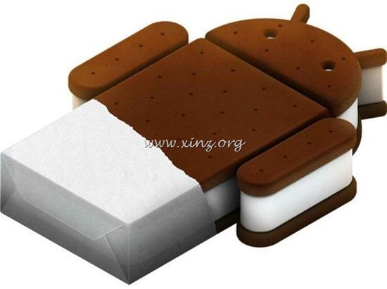 Samsung Galaxy ICS