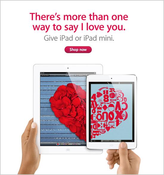 iPad Valentine